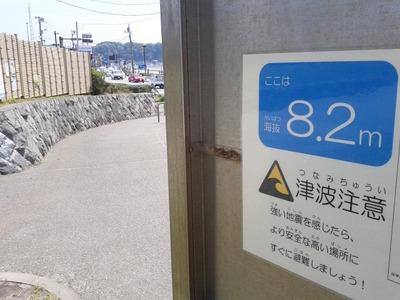076.JPG