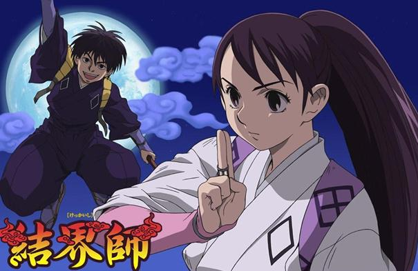 http://orch.c.blog.so-net.ne.jp/_images/blog/_a95/ORCH/E7B590.jpg?c=a1
