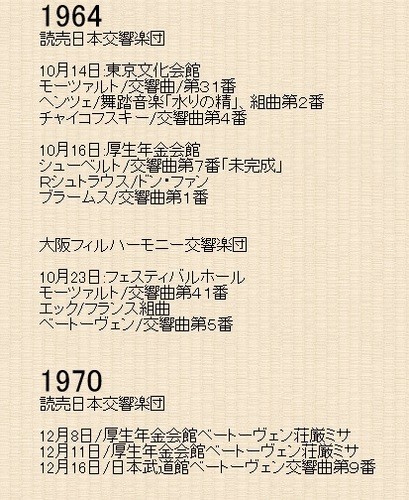 HSI JAPAN.jpg